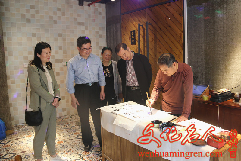 临沂市河东区书法家协会主席密希引为活动题字